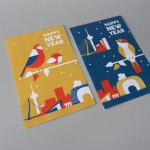 Kerstkaart Rotterdam Bird_ANNIdesign_01
